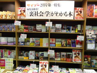 1302_cyzo_bookfair.JPG