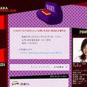 「瑛太に胸がツーン」女優ともさかりえのブログが大顰蹙?