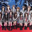AKB48高額ツアー騒動に業界困惑!? 旅行代金の意外な「使い道」とは?
