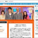 「TBSが壊滅してゆく......」久米宏『クメピポ!』も7月いっぱいで打ち切りへ