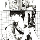 「彼女が勝手に動いている」マンガ家・三島衛里子と『ザワさん』の不確かで幸せな関係