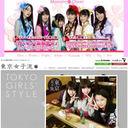 デビュー続々! 2010年アイドル戦国時代 生き残るのはどのグループ!?