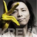"KREVAが開けた""パンドラの箱""――深刻な「コンサート離れ」で混迷極まるJ-POP界"