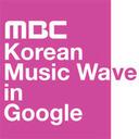 """「日本での売り上げが落ちて""""世界進出""""へ……?」グーグル本社コンサートはK-POPの断末魔か"""
