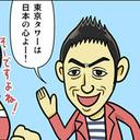 東京スカイツリー開業! その時、東京タワーは……