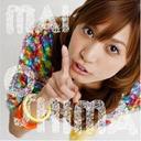 """「付き合った人数は8人!」元AKB48・大島麻衣の卒業理由は、やはり""""男性問題""""だったのか"""