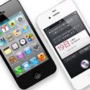 発売は秋以降に!? 「中の人」が明かすiPhone 5生産遅れの原因