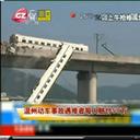 温州高速鉄道事故の一因!? 鉄道部への贈賄企業に川崎重工の名も……