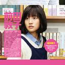「ここまで動員力がないとは……」AKB48前田敦子『苦役列車』大コケで閉ざされる女優の未来