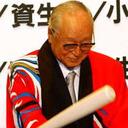 朝日新聞を指弾、野田政権を絶賛……ナベツネがYC総会で怪気炎!