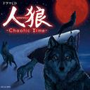 あのゲーム『人狼』が著名声優大集結でドラマCD化! 過去最大のブームに乗り遅れるな!?