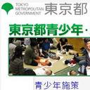 連載打ち切り、単行本化なしの作品も続出か? 「日刊サイゾー」が東京都青少年健全育成審議会に登場!
