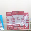 完全にオナニー新時代が来た……! TENGAがコンビニの書棚に並んでいる!!