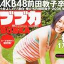 「AKB48サイドは動揺……!」アイドル誌と化した「ブブカ」が白夜書房へ移籍した背景