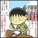 新しくなった東京拘置所でムショ飯を食う