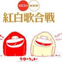 竹島問題で『紅白』出場にも黄信号のK-POP 母国では「文化に政治を持ち込むな」の声も……