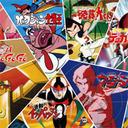 再放送に恵まれなかった隠れた名作も発掘! 視聴者が選ぶ「タツノコプロ名作アニメ総選挙」