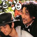 「セリフを覚えるまで山にこもる」三谷幸喜最新作『清須会議』主演が役所広司に決定