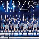 「ボロボロ状態……」NMB48の脱退ラッシュはAKB崩壊の序章となるのか