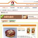 日本の物流が変わる!? ヤマト運輸、驚きの「当日配送」構想