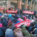 Xデーは12月21日!? 中国国内で「邪教」の活動が活発化