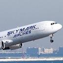 スカイマーク、パイロット強制解雇裁判で全面敗訴