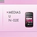 転出19万台のドコモ…企業のしがらみでiPhoneを販売できない!