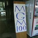 コミケがなくなっても、戻れる場はあった──100回を迎えた同人誌即売会・MGMの意義