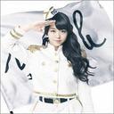 """激震スクープ!! のはずが……AKB48峯岸みなみ""""お泊まり発覚""""に漂う「別にいいか」感"""