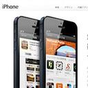株価急落アップルに暗雲? iPhone苦戦、スマホはサムスンのシェア半分
