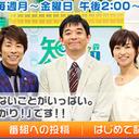 フジ『知りたがり!』打ち切りで、『とくダネ!』小倉智昭と『めちゃイケ』ナイナイが顔面蒼白の深いワケ