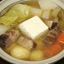 和洋折衷のあったかお鍋「湯豆腐+ポトフ=ポ豆腐(ポトーフ)」!