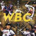 """マエケンもメンバーに……WBC""""侍ジャパン""""28人正式発表も「ピッチャー陣には不安しかない」"""