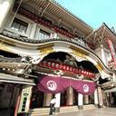 「染五郎の復帰公演でも空席が……」勘三郎、團十郎の相次ぐ逝去で暗雲漂う新・歌舞伎座のこけら落とし