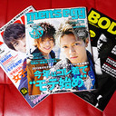 「men's egg」の牙城を崩す!?  サワヤカ好青年雑誌「キラリ!」でまさかのハメ撮り指南