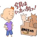 Amazonガチャ、なぜたった5日で消えた?胡散臭さ先行したが意外に魅力的?
