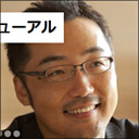 """上杉隆×池田信夫""""名誉毀損""""裁判始まる…上杉側、資料準備に1カ月半もかかる?"""