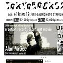 """「""""伝説""""ウドーフェスの悪夢再び!?」海外大物出演の野外フェス「TOKYO ROCKS」に心配の声"""