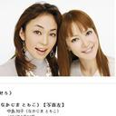 テレビ出演の元オセロ・中島知子に脳機能学者・苫米地英人も「彼女は洗脳されていなかった」