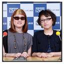等身大の感覚を生きたまま届ける『久保ミツロウ・能町みね子のオールナイトニッポン0』