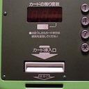 未使用テレカで電話料金を支払える? 使用済みはなぜNG? NTTに直撃取材!