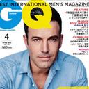 """男性誌『GQ』はオトコの自己陶酔をかき立てる魅惑の媒体?""""スーツ自己啓発""""で成功を掴め?"""
