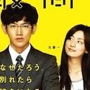 """フジドラマ『最高の離婚』の勝因とは?最終回""""秀逸""""キスシーンに学ぶ、離婚という喜劇"""