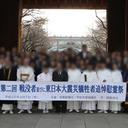 統一教会系団体が靖国神社で慰霊祭