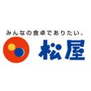 松屋・すき家値下げの泥沼競争 牛丼業界が最終決戦に突入!