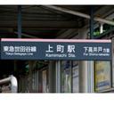 池上線は、なぜ「IG」じゃなく「IK」? 駅ナンバリングの謎を東急電鉄さんに直撃!