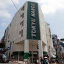 渋谷東急ハンズは設計ミス? まるで迷宮なフロア造りの謎をハンズに直撃!