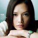 金髪ショートでバンド活動開始のyuiに関係者危惧「東京事変のケースも……」