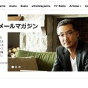 """訴訟はメルマガ続行の""""時間稼ぎ""""!?上杉隆の暴走と自由報道協会"""