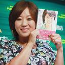 ビッグダディとの復縁も「ないとは言い切れない」元妻・美奈子さん本が20万部突破で……